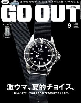 GO OUT 2016年9月号 Vol.83