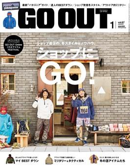 GO OUT 2017年1月号 Vol.87
