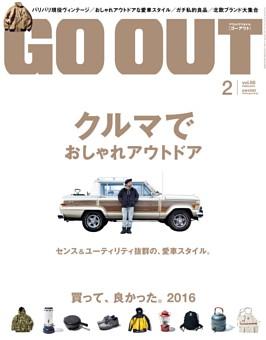 GO OUT 2017年2月号 Vol.88