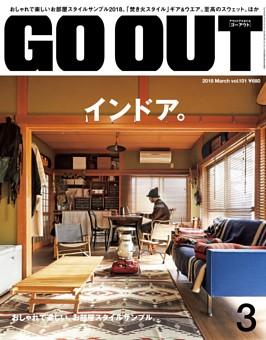 GO OUT 2018年3月号 Vol.101