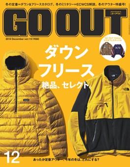 GO OUT 2018年12月号 Vol.110