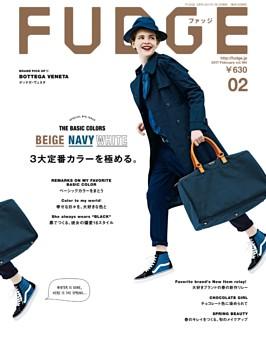 FUDGE 2017年2月号