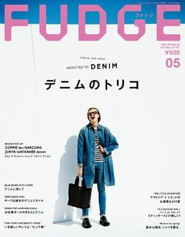 FUDGE 2017年5月号