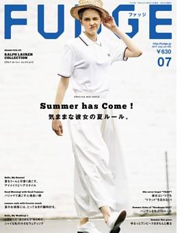 FUDGE 2017年7月号