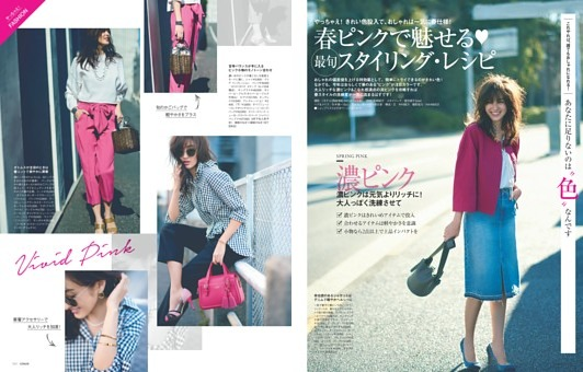 FASHION SPECIAL Color 春ピンクで魅せる♥ 最旬スタイリング・レシピ