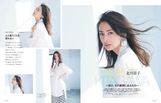 COVER WOMAN 北川景子~強さ、その裏側にあるもの~