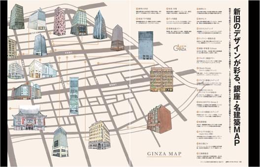 新旧のデザインが彩る、銀座・名建築MAP