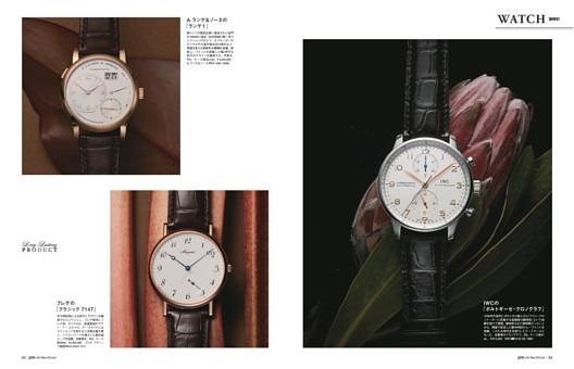 WATCH 腕時計 IWC、A.ランゲ&ゾーネ、ブレゲ、ヴァシュロン・コンスタンタン …ほか