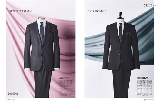 SUIT スーツ ディオール オム、ジョルジオ アルマーニ、ブルックス ブラザーズ、ダンヒル