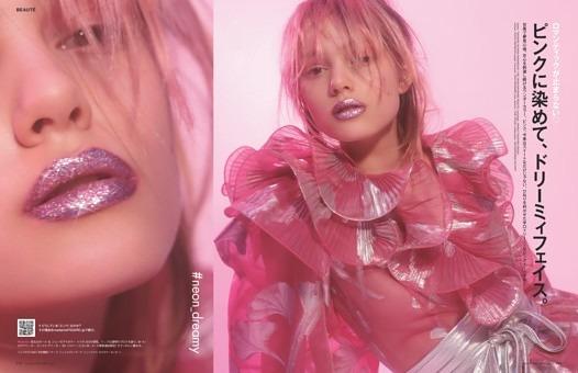 ロマンティックが止まらない♡ ピンクに染めて、ドリーミィフェイス。