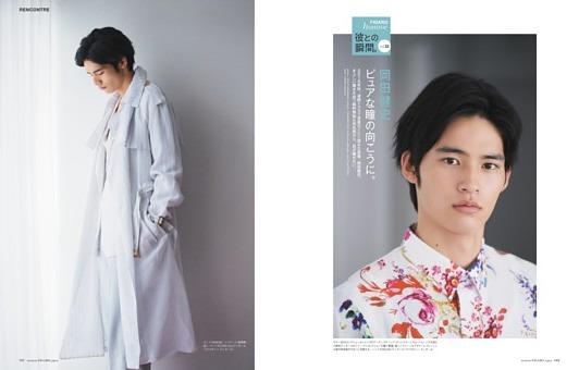 FIGARO homme 彼との瞬間。Vol.32 岡田健史 ピュアな瞳の向こうに。