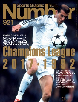 Number 921号