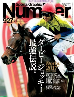 Number 927号