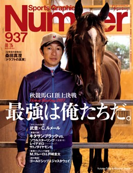 Number 937号