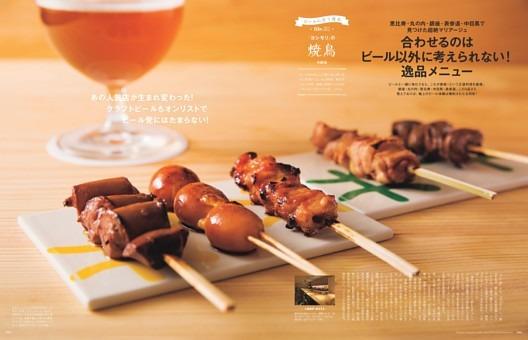 恵比寿・丸の内・銀座・表参道・中目黒で見つけた超絶マリアージュ 合わせるのはビール以外に考えられない!逸品メニュー