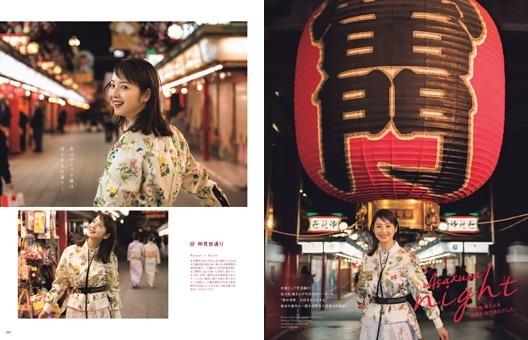 Asakusa Night 佐々木 希さんを、浅草の夜に連れだした。