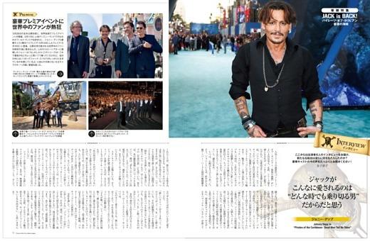・ジョニー・デップ最新インタビュー
