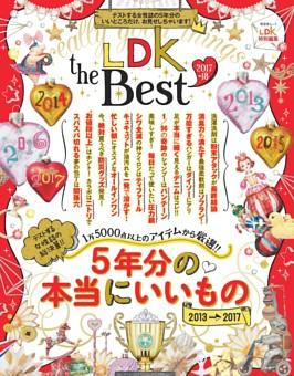 【特典】LDK the Best 2017~18 表紙