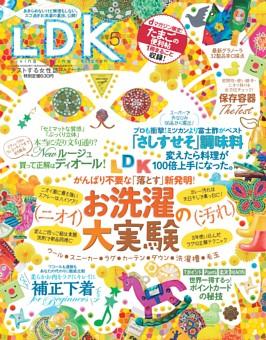 LDK 2018年5月号
