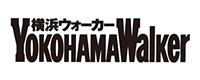 横浜ウォーカー